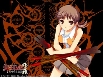 Maihime152