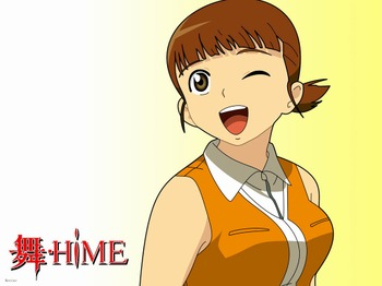 Maihime98