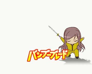 Bamboo_blade36