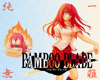 Bamboo_blade51